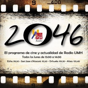 logo 2046